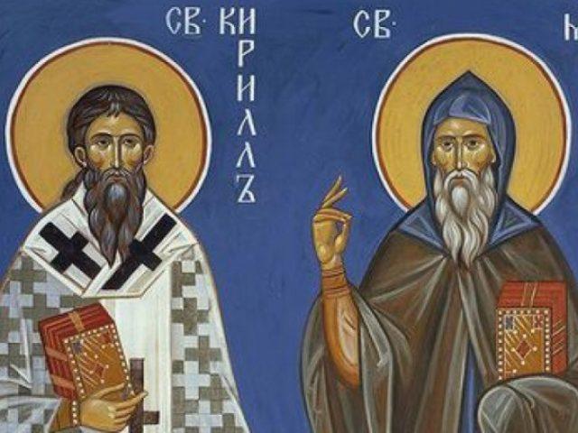 Orthodoxy in 17th century Rus'