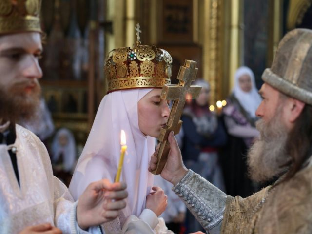 The priest's sermon to newlyweds, from the rules of the Holy Fathers, on how Christians should live as husband and wife