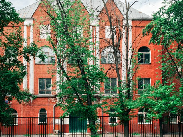 Orthodox Old-believers' Humanities Institute in the name of Protopriest Avvakum: prospects for its revival