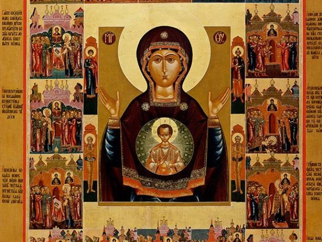 Sermon for the Feast of the Sign of the Most Holy Mother of God In Novgrad the Great