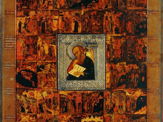 Sermon on the Day of Commemoration of the Apostle and Evangelist John the Theologian