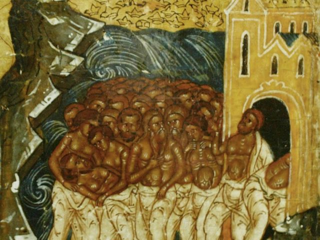 Sermon on the Day of Commemoration of the Forty Martyrs of Sebasteia