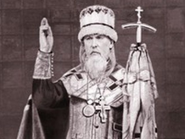 Archbishop of Moscow and All Russia, Irinarkh (Parfenov)