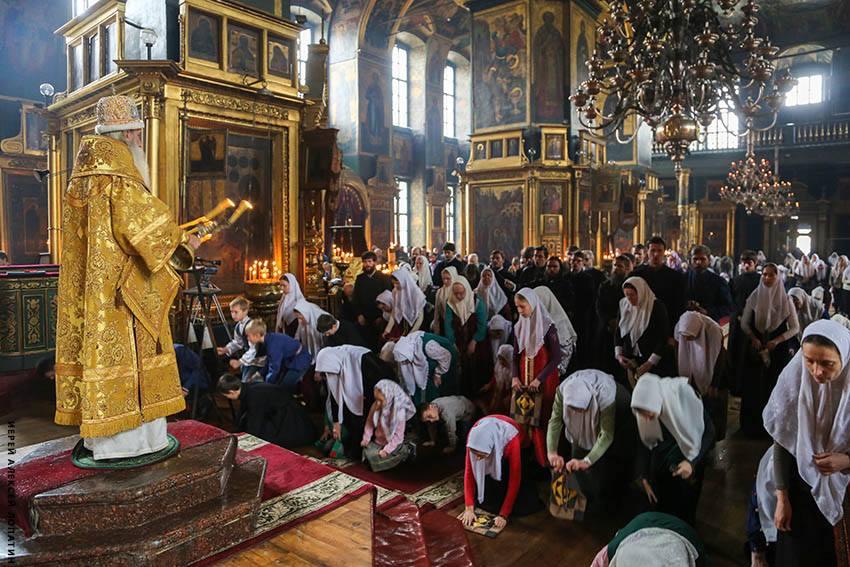 Sermon on the twentieth week of Pentecost