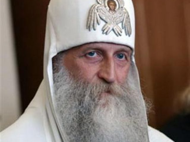 Metropolitan of Moscow and All Rus' Andrian (Chetvergov)