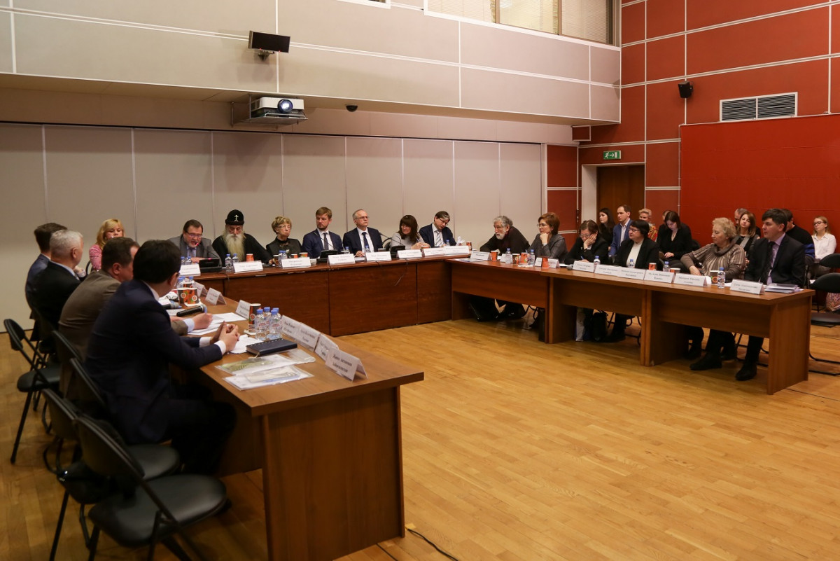 On the problems of the resettlement of compatriots, spoken in the House of Russia Abroad