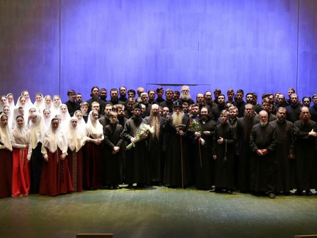 An evening of spiritual singing in the Moscow International House of Music