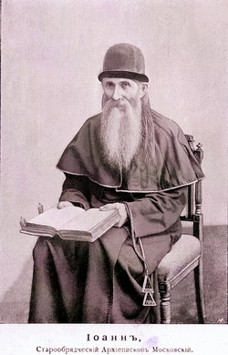 Biography of Archbishop of Moscow, John (Kartushin)