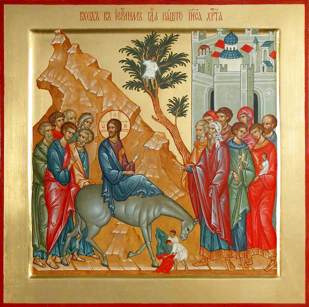 Sermon on the Feast of the Entrance of the Lord into Jerusalem