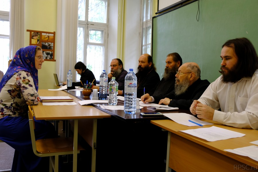 Final exam of the Moscow Old-believer Theology School