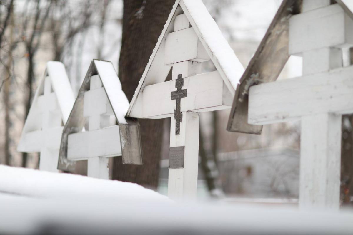 Several remarks regarding burials
