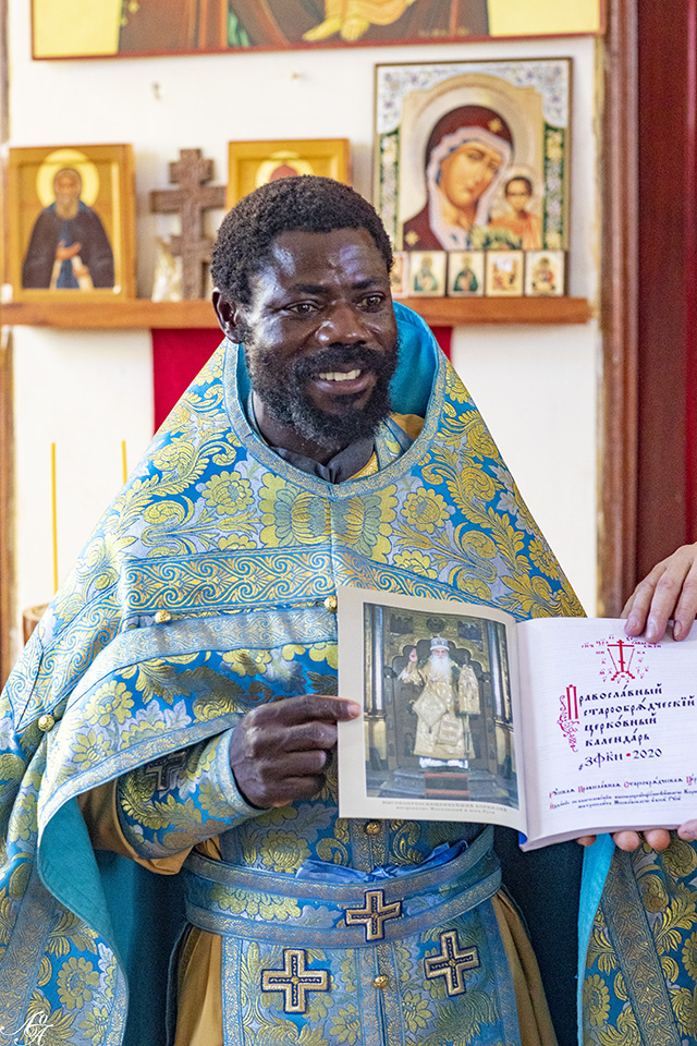 The Delegation of the Russian Orthodox Old Believer Church arrived in Uganda