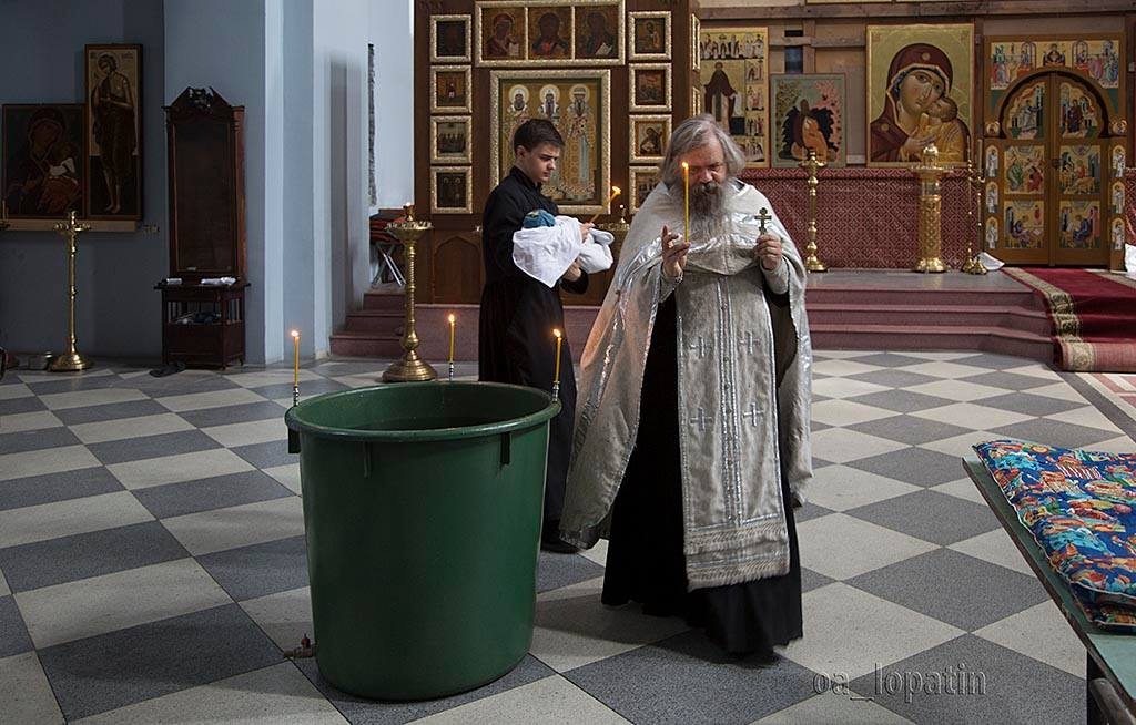 Mystery of Baptism
