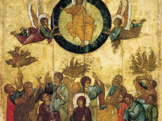 Sermon for the Feast of the Ascension of the Lord
