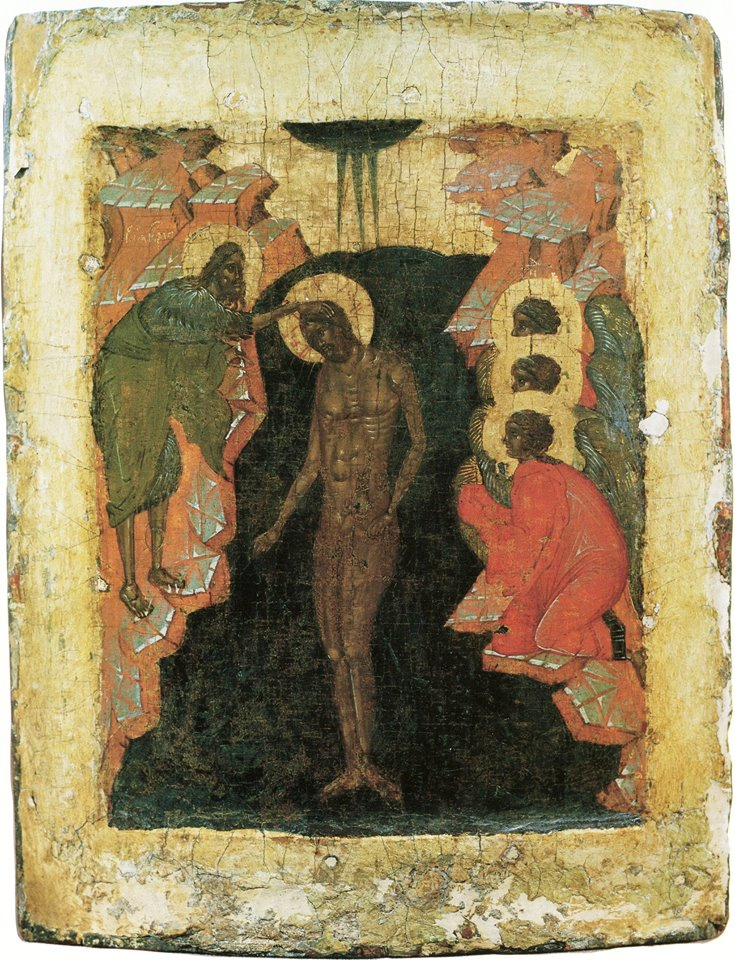 Sermon on the Day of Commemoration of Holy Prophet and Forerunner, Baptist of the Lord John