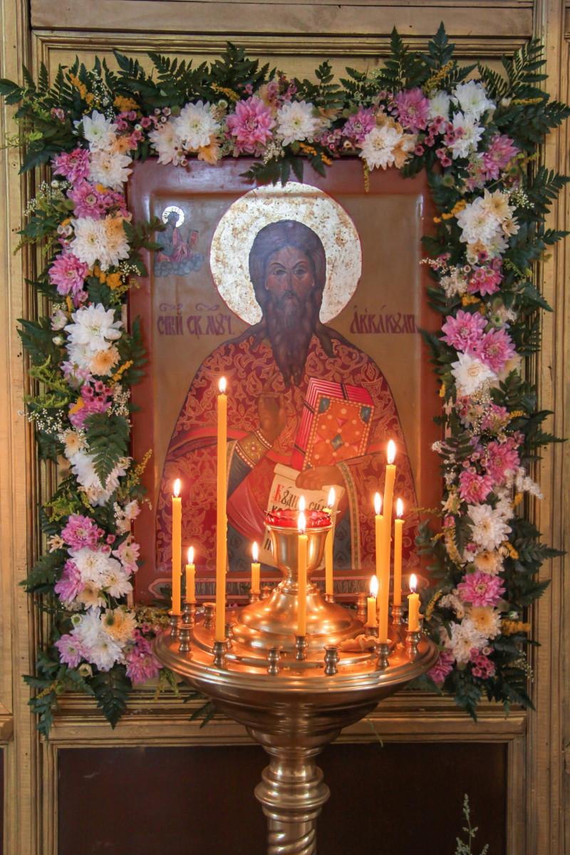 Eulogy to Saint Hieromartyr and Confessor Avvákum
