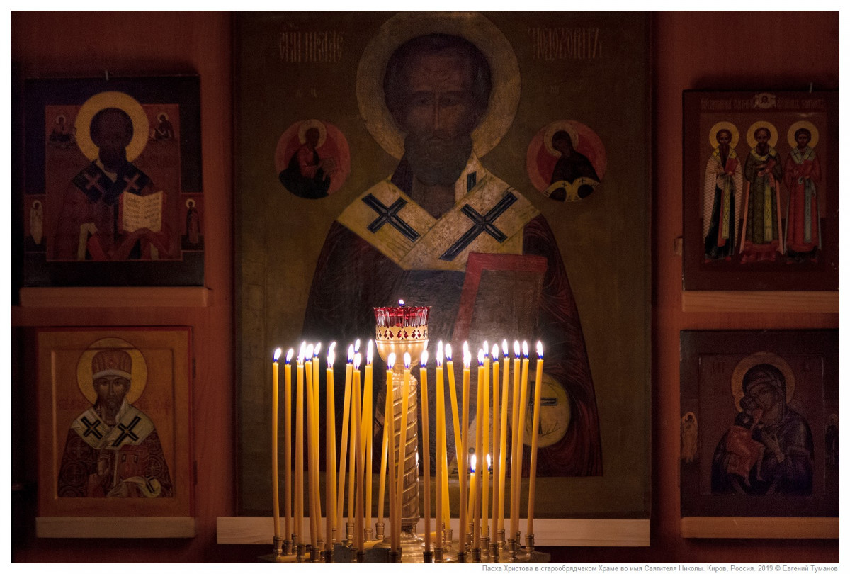 Eulogy to the Holy Hierarch Nikola, Archbishop of Myra in Lycia, the Wonder-worker